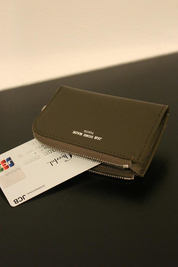 holiday-x-jam-home-made-so-model-wallet-khaki4