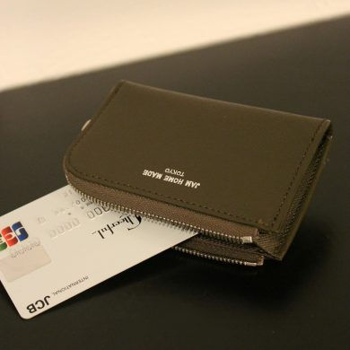 holiday-x-jam-home-made-so-model-wallet-khaki